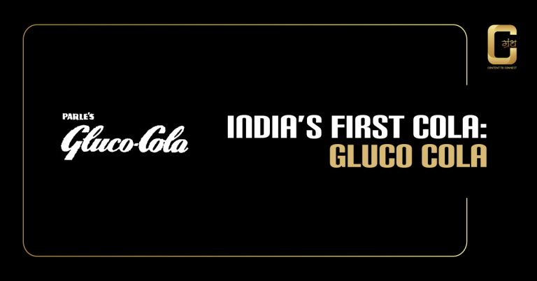 India's first cola: Gluco Cola