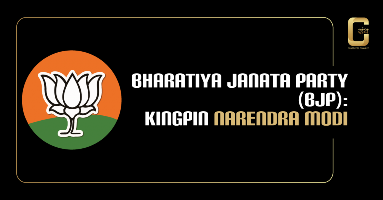Bharatiya Janata Party (BJP): Kingpin Narendra Modi