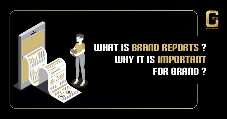 What is Brand Reports? Why it is important for brand in 2020?