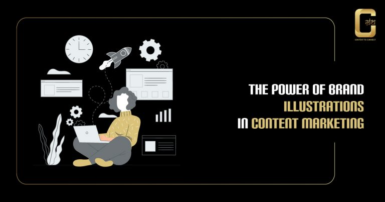 The power of brand illustrations in content marketing in 2020