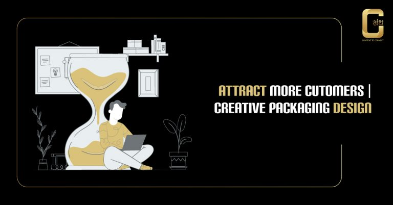 Creative Packaging Design | ATTRACT More Customers (2020)