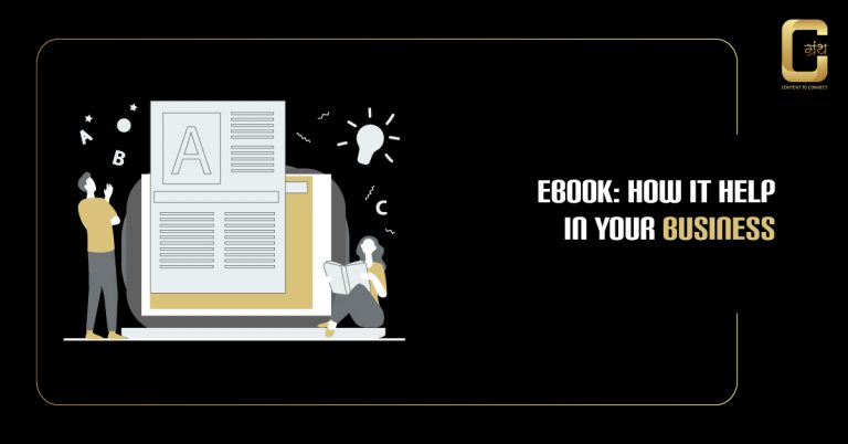 E-book: How it help in your business (2020)