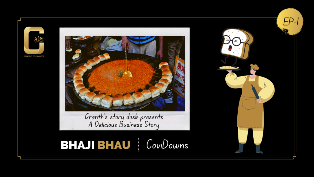 bhaji pav stole with illustrator character and some caption